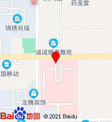 鹤壁京立肿瘤医院