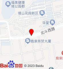 石家庄市鹿泉人民医院