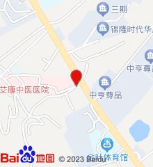 咸宁学院附属第二医院