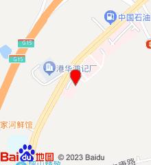 深圳平乐骨伤科医院(深圳市坪山区中医院)-坪山院区