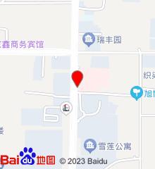 安阳市第三人民医院