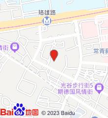 武汉市第三医院光谷院区
