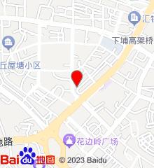 惠州市口腔医院