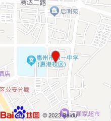 惠州市第一妇幼保健院