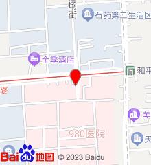 中国人民解放军联勤保障部队第980医院