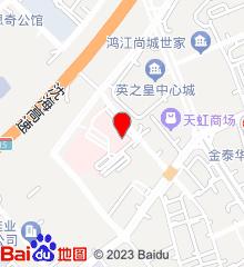 惠阳三和医院