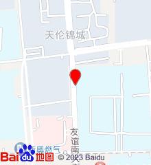 河北省红十字基金会医院