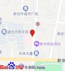 河北省优抚医院