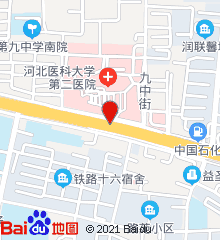 河北医科大学第二医院