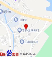 深圳市大鹏新区妇幼保健院