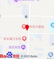 永年县中医院