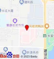 河北医科大学第四医院