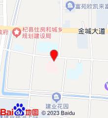 杞县中医院