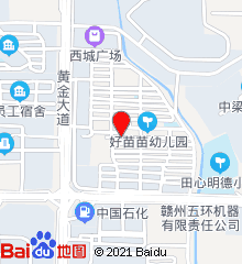 赣州经济技术开发区蟠龙中心卫生院
