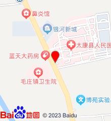 太康县人民医院