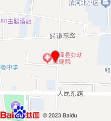 鸡泽县中医院