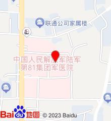 中国人民解放军第251医院