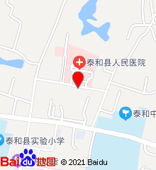 江西省泰和县人民医院