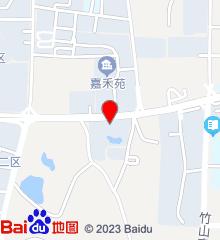 新余市渝水区袁河街道白竹路社区卫生服务中心