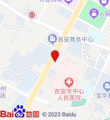 井冈山大学附属医院