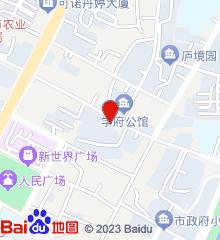 习溪桥街道社区卫生服务中心