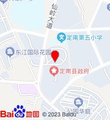岭北镇龙头村卫生所