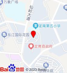 蔡阳村卫生所