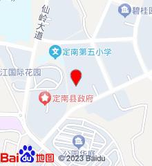 鹅公镇瑶田村卫生室
