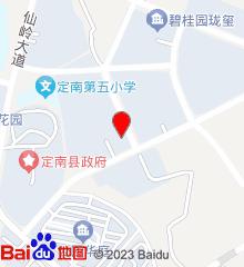 鹅公镇大寨村卫生室