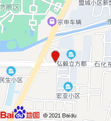 濮阳市华龙区濮水河社区卫生服务中心