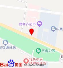 大名县中医院
