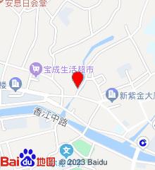 紫金县中医院
