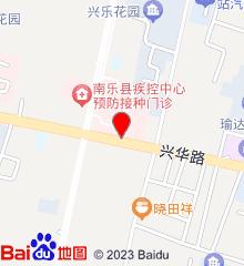 南乐县人民医院
