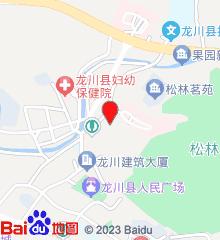 龙川县中医院