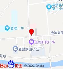 淮滨县人民医院