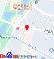 菏泽市中医院