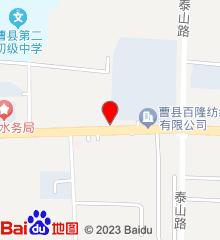 曹县县立医院分院