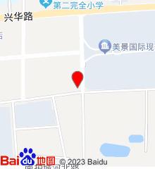 定陶县中医院