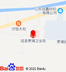 冠县贾镇卫生院
