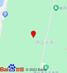 商丘市睢阳区中医院