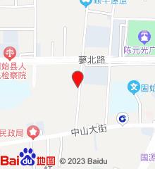 固始县中医院