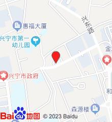 兴宁鸿惠医院