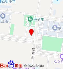 阳谷第三人民医院
