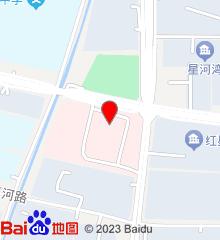 阳谷县第一人民医院