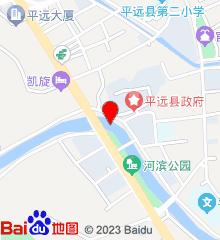 梅州市平远县石正镇中心卫生院