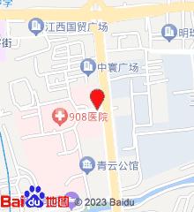 中国人民解放军第94医院