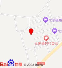 延庆县蒋家堡社区卫生服务站