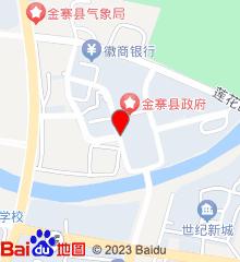 金寨县人民医院