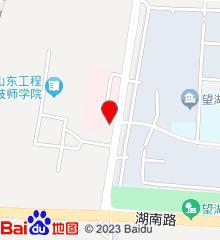 东昌府区中医医院