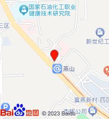 北京市房山区燕山医院